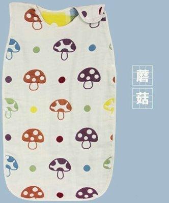 6層紗布蘑菇防踢背心 防踢被 寶寶睡袋 非常柔軟----小尺寸 新生兒0歲到3歲 60*40公分 幼童S號