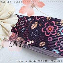 My girl╭*DIY材料、禮物包裝絲帶髮飾素材花紋小花*38mm寬 羅紋 - 黑底花朵葉子造型緞帶 ZD0749*