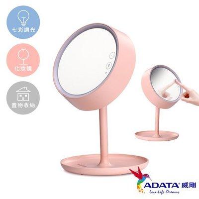 【燈王的店】威剛LED 3W RGB觸控式炫彩化妝鏡檯燈 USB充電 可調光調色 ☆AL-DKDIM-3WRGBPK