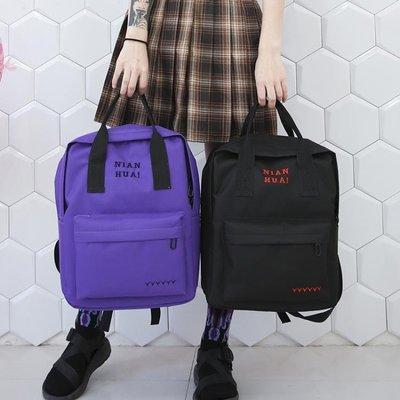 書包女日韓原宿百搭簡約高中學生背包日系包雙肩包