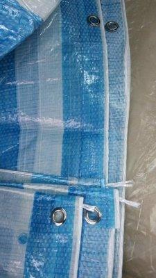 藍白帆布 10x10尺 包繩打洞 防水 防風 遮蓋物品 另可訂做尺寸
