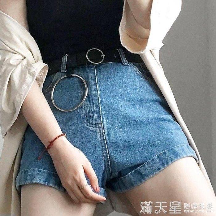 圓扣皮帶女簡約百搭韓國牛仔褲腰帶女大圓環裝飾通用學生韓版黑潮