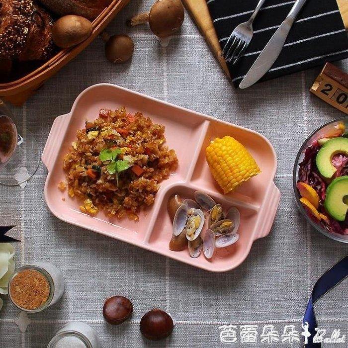YEAHSHOP 餐盤 餐盤分格陶瓷早餐盤子創意Y185