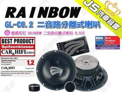 勁聲汽車音響 RAINBOW 德國彩虹 GL-C6.2 二音路分離式喇叭 6.5吋 (預訂)