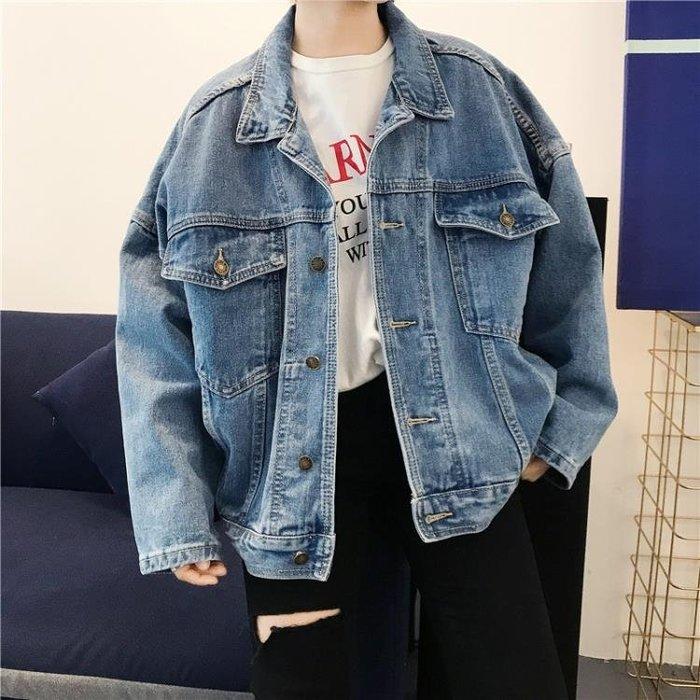 原宿風寬鬆長袖牛仔外套女短款2018新款韓版百搭學生牛仔上衣夾克 『3C創意生活館』