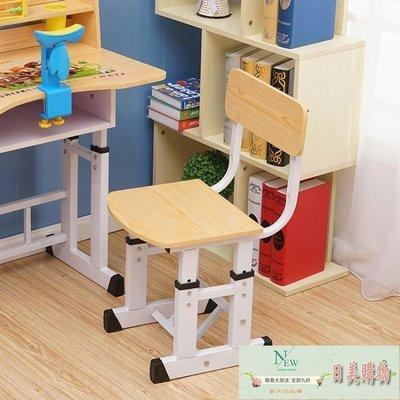 兒童桌椅 兒童學習椅子可升降靠背椅電腦椅學習椅寶寶椅鐵藝小孩寫字椅加固全館免運九折優惠【日美購物】