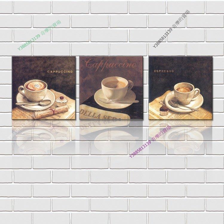 【50*50cm】【厚2.5cm】咖啡杯-無框畫裝飾畫版畫客廳簡約家居餐廳臥室牆壁【280101_244】(1套價格)