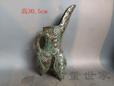 【聚寶閣】古董古玩銅器戰漢做工精緻的老錯銀青銅爵杯 sbh5321
