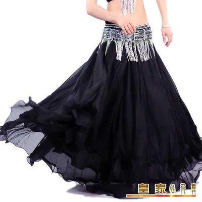 三層大擺裙子新款肚皮舞裙子 肚皮舞練習練功演出下裝雪紡裙