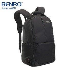 【新鎂】BENRO百諾 吉諾Journo-400N 雙肩攝影背包