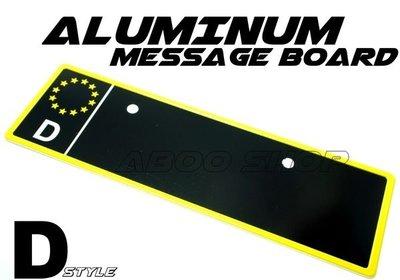 阿布汽車精品~鋁合金電話留言板-D款(附金屬字母數字貼) 貼擋風玻璃 車內 辦公室