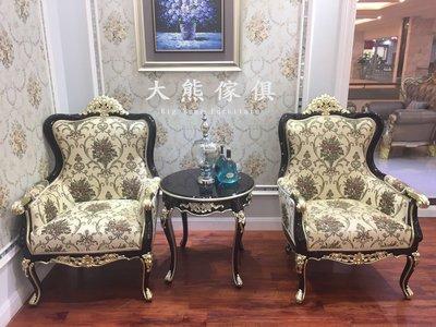 【大熊傢俱】【倫威】 新古典單椅 形象椅 布椅 高背椅 靠背椅 餐椅 椅子 新古典玄關櫃 客廳