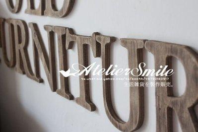 [ Atelier Smile ] 鄉村雜貨 複古作舊木材質英文字母 數字 擺設 壁飾 拍攝道具 高13公分 (可訂製)