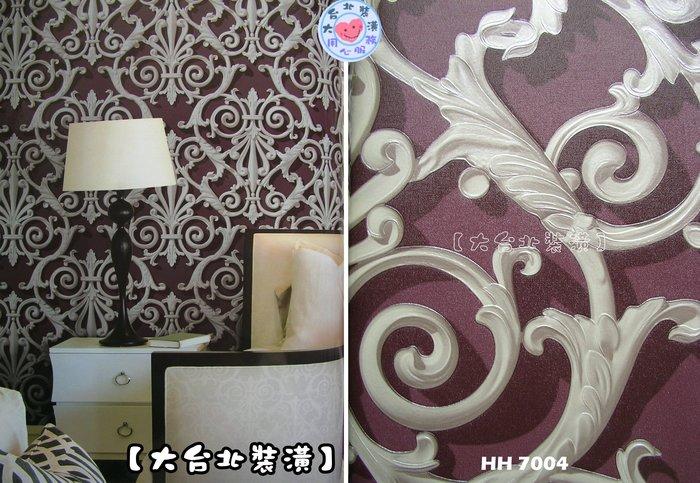 【大台北裝潢】HH國產現貨壁紙* 立體壓紋鐵藝(4色) 每支850元