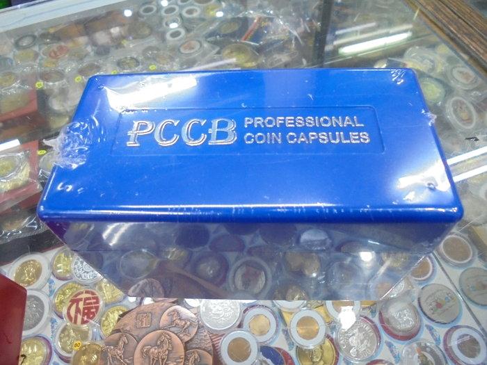 ☆小森館☆PCCB鑒定盒收藏盒10枚裝空盒集藏盒評級幣專用收納盒有藍色紅色版~1個.888