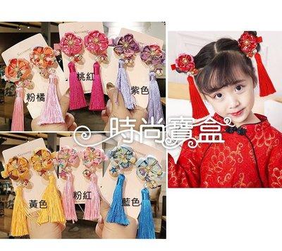 《時尚寶盒》#F710_和風布立體花朵流蘇彩鈴鐺寶寶髮夾_多色_1對2入賣_古裝宮廷/旗袍配件新年拜年必備中國風髮夾頭飾