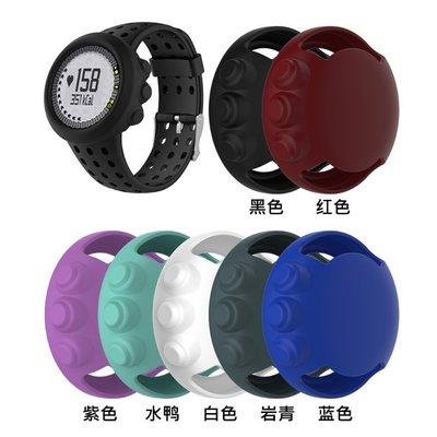 丁丁 頌拓 Suunto M1 M2 M4 M5 M系純色智能手錶錶盤防老化保護套 男 防磨損 保護殼