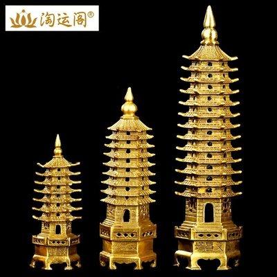 淘運閣銅制9層13層蒸蒸日上文昌塔擺件十三層銅制文昌塔太歲塔