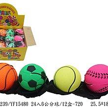 小猴子玩具鋪~全新6CM手指運動球~炫酷解壓神器手指運動球~一套24個隨機出~特價 :499元/套