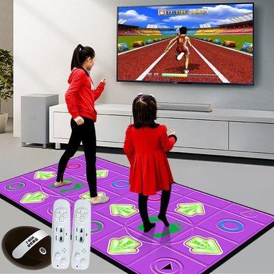 【全館免運】舞狀元發光無線雙人跳舞毯PU按摩電腦電視接口家用手舞跑步跳舞機