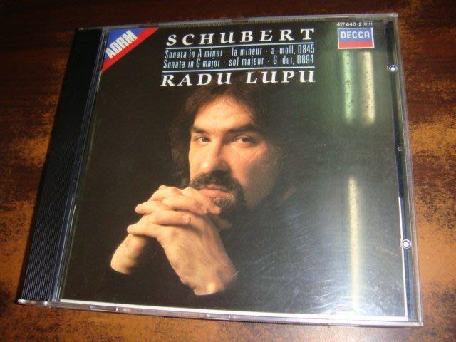 好音悅 半銀圈 Lupu Schubert Piano Sonatas D845 D894 DECCA 德PMDC版