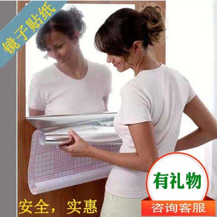 [全場免運]鏡面貼紙自黏60X200CM鏡子貼膜裝飾貼鏡面牆…【掘金者】