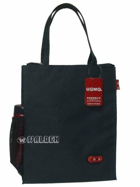 《葳爾登皮件》UNME兒童手提袋便當袋/補習袋/文具袋/購物袋才藝袋/UNME餐袋1318黑色