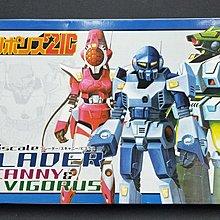 銷賣 Aoshima 青島文化 Techno Police 21C blade scanny vigorus