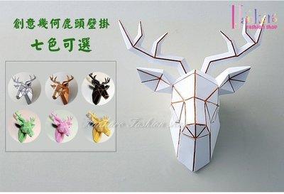 ☆[Hankaro]☆ 北歐簡約風個性幾何造型麋鹿頭牆面掛飾