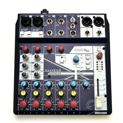 【音響世界】英國Soundcraft 新款Notepad系列8 軌帶FX精巧型USB混音器》贈3米MIC線
