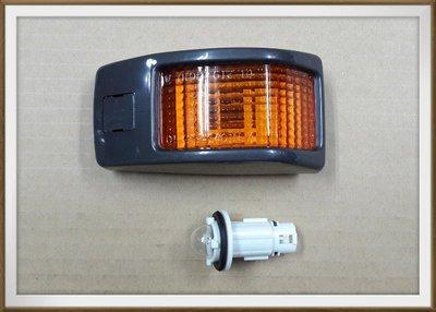 【帝益汽材】HINO 日野 福將 10.5~15噸 1990~1997年 車門邊燈 側燈 方向燈《另有賣大燈、晴雨窗》