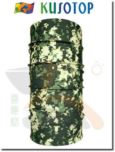 KUSOTOP 原創系列 運動魔術頭巾 吸濕快乾 抗UV 柔軟 透氣 2 台灣製造 喜樂屋戶外休閒