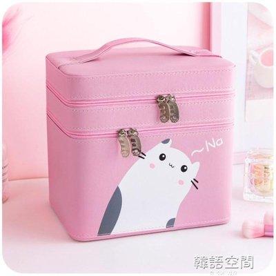 化妝包大容量多功能簡約便攜可愛少女網紅韓國小號收納盒品箱手提