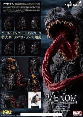 千值練 漫威 猛毒 雕像 Venom 高約40公分 .