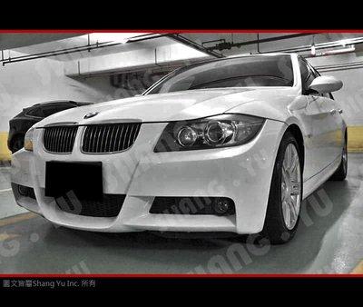 BMW E90 E91 M-TECH 前保桿 套件 M TECH
