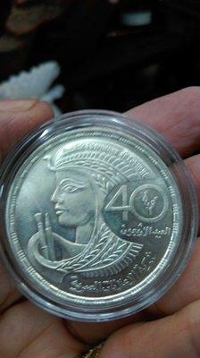 大草原典藏,埃及圖坦卡蒙純銀章,限量5000枚,,UNC