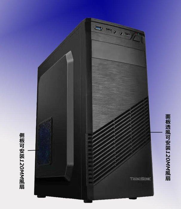 免運費 新殼上市 拳王拉茲 支援ATX 大板主機板 上置USB3.0 X1 USB2.0 x2 大空間 可裝長顯卡