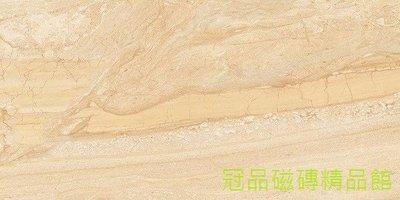 ◎冠品磁磚精品館◎進口精品 全釉拋 大理石 石英磚-雅典娜– 60X120CM