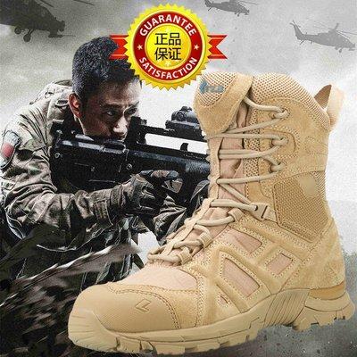 春季07真皮靴高幫作戰靴戶外登山鞋男特種兵陸戰術軍迷軍靴沙漠靴