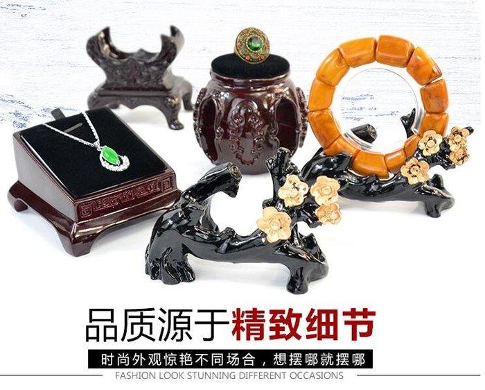 梅花樹脂珠寶手鐲架展示架首飾架子玉器展示道具 托 玉鐲底座批發
