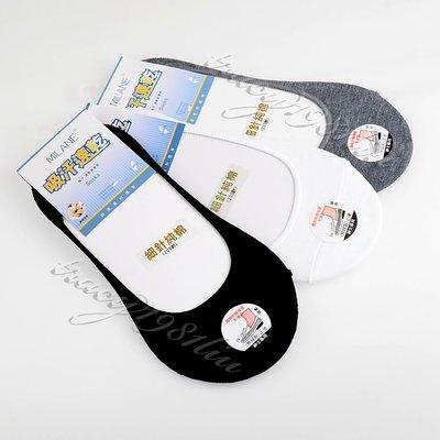 熱賣隱形襪新上市  紳士專用 / 男生款 矽膠防滑隱形襪~細針純棉/船型襪 / 超低隱形襪