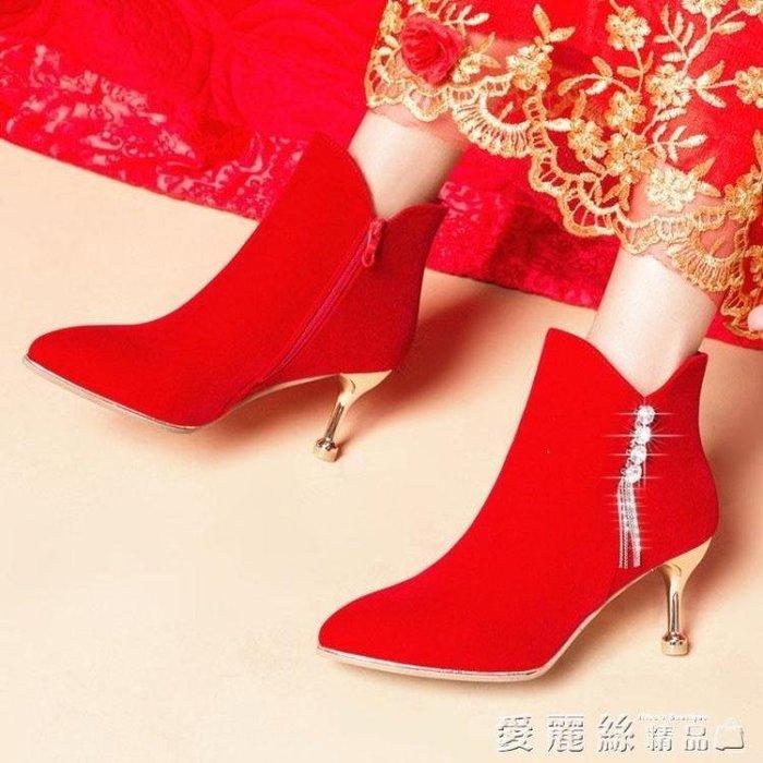 麥麥部落 高跟鞋中式婚鞋女百搭潮新款潮新款冬季加絨紅色靴子細跟高跟結婚MB9D8