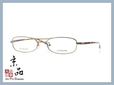 【Gucci】GG 1681 J 840 金/玳瑁色框 鈦金屬 光學眼鏡 鏡框 公司貨 JPG 京品眼鏡