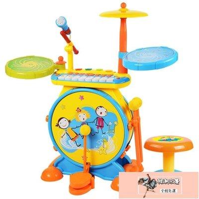 兒童架子鼓玩具1-3-6歲敲打樂器寶寶益智爵士鼓初學者男孩YYP【韓潮來襲】