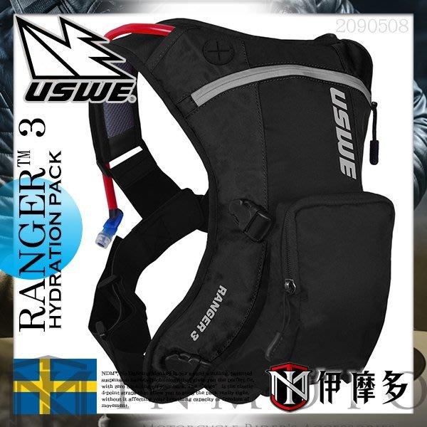 伊摩多※瑞典USWE RANGER 3 附2L水袋包 林道 越野 耐力賽 後背包 2090508 US0030 黑