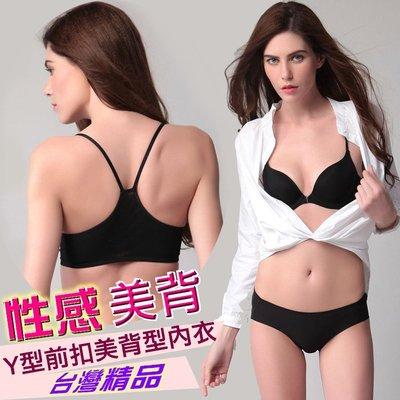 ☆ 靓妹時尚☆台灣製無痕前扣挖背內衣性感美背運動型背心式內衣