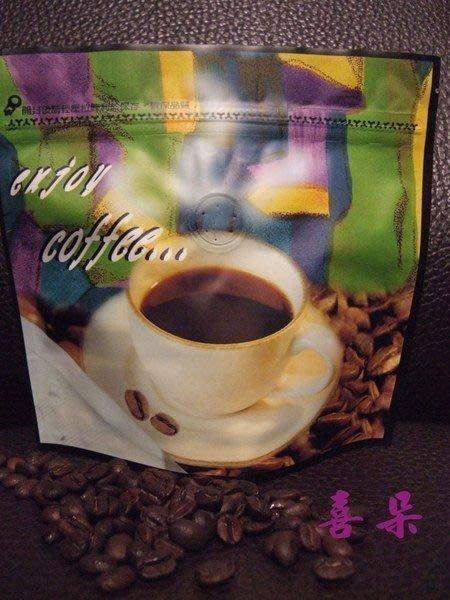 { 喜朵浪漫愛飲生活館 }義式咖啡Espresso *義式咖啡機專用咖啡豆1磅*買5磅送1 磅