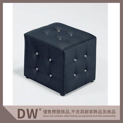 /【多瓦娜】小方椅(黑色) 19046-285013