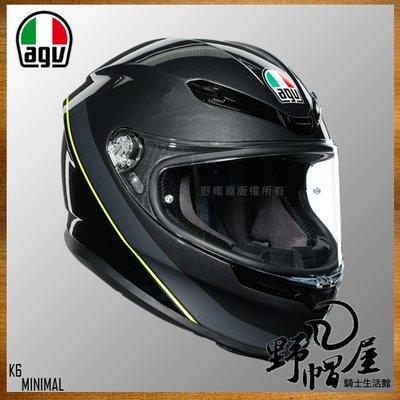 三重《野帽屋》義大利 AGV K6 全罩 安全帽 輕量 透氣 纖維複合纖維 亞版 K-6。MINIMAL 銀黑黃