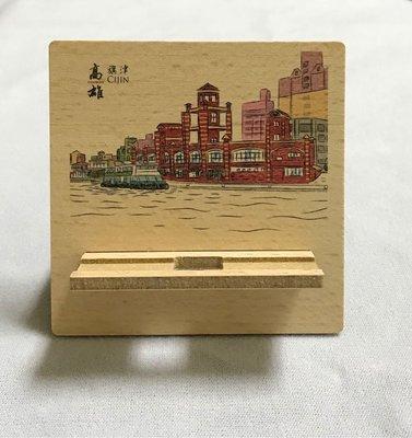 [ AR高雄 ]   MDF木質手機架